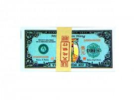 天地通用 天地银行 鬼头冥币纸钱美元100元