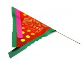 财源广进/生意兴隆小旗 纸旗