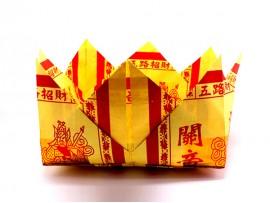 12寸关帝化宝盘(黄色)