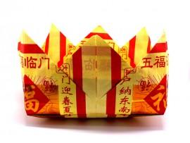 12寸五福临门化宝盘(黄色)