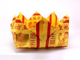 12寸土地化宝盘(黄色)