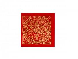 四方贵人 红纸