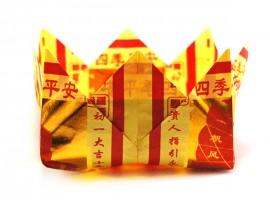 12寸四季平安化宝盘(黄色)