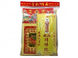 【纸炁东莱】拜佛陀极品包